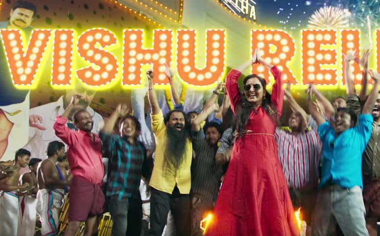Mohanlal's new teaser: Manju singing iconic Tonykuttan song!
