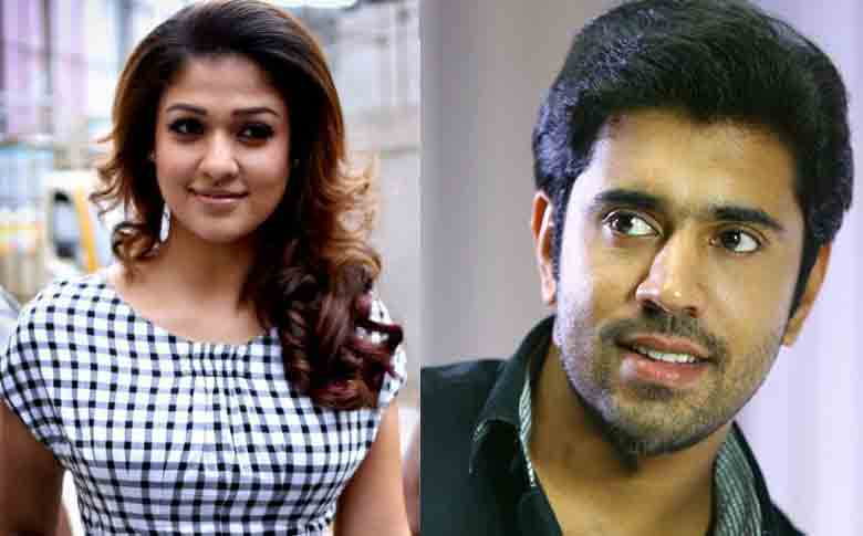 """Nivin Pauly-Nayanthara starring """"Love Action Drama"""" to release on Onam"""