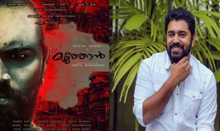 "Nivin Pauly movie ""Mooth"