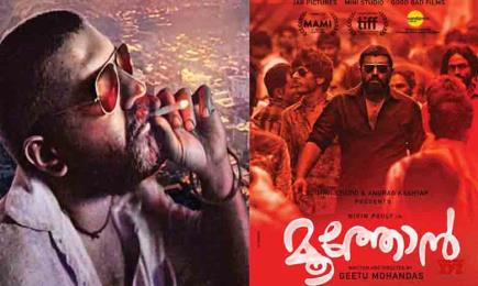 Nivin Pauly's most await
