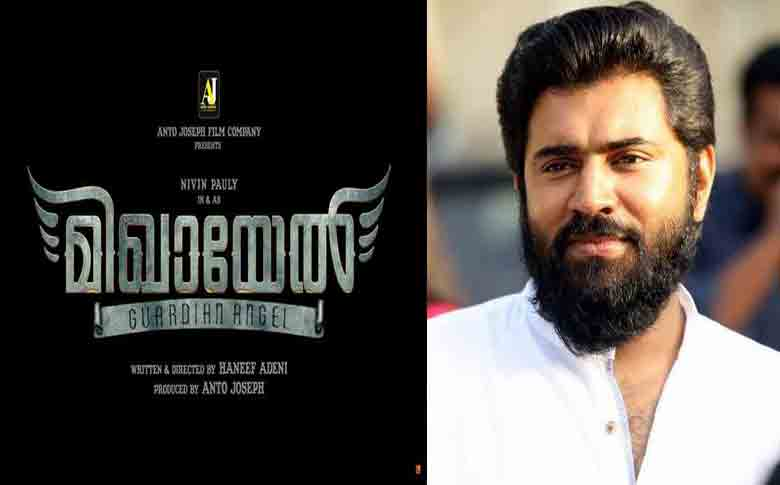 Nivin Pauly's movie Mikhael shooting wrapped up