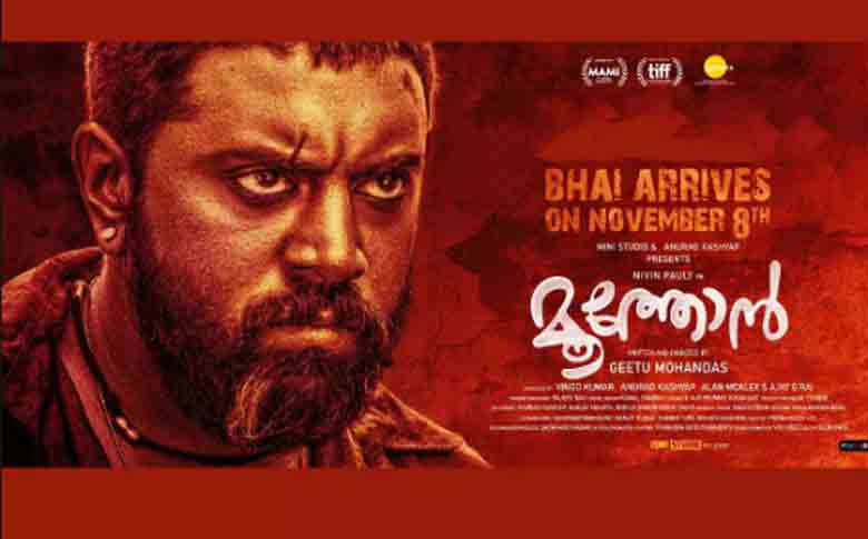 Nivin Pauly starring 'Moothon' to release on November 8