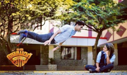 Oru Adaar Love teaser: P