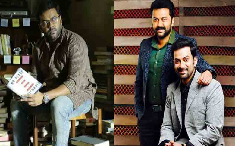 Prithviraj and Indrajith to team up for new movie 'Ayalvaashi'