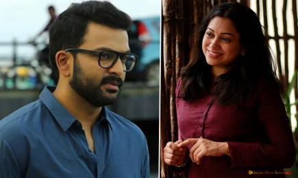 Prithviraj is all set to