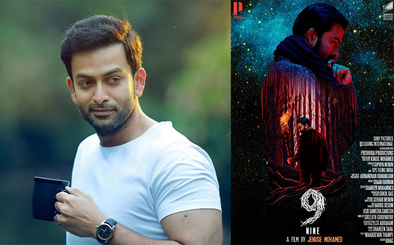 Prithviraj unveiles the first look poster of Nine (9)!!