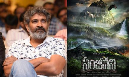 Rajamouli praises Sanjee