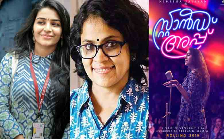 Rajisha Vijayan and Nimisha Sajayan to team up for a movie