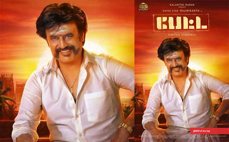 Second look of Rajanikanth