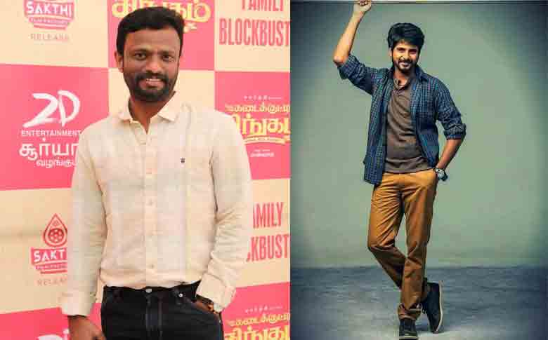 Sivakarthikeyan to reunite with Director Pandiraj again?