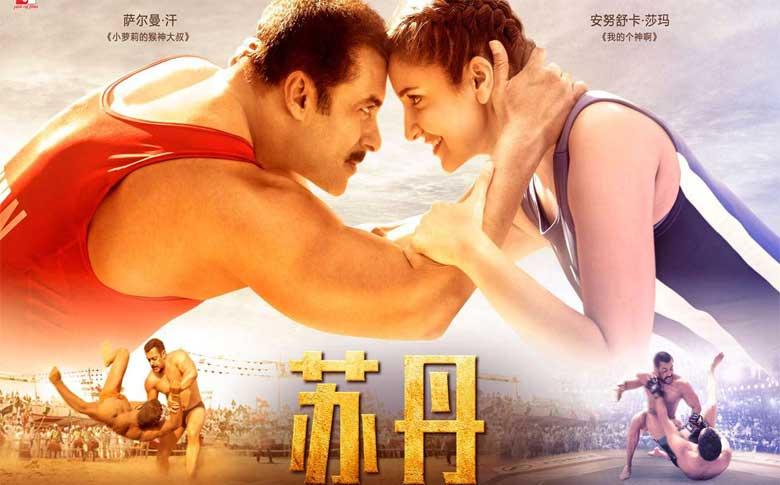 Sultan starring Salman Khan & Anushka Sharma to release in China