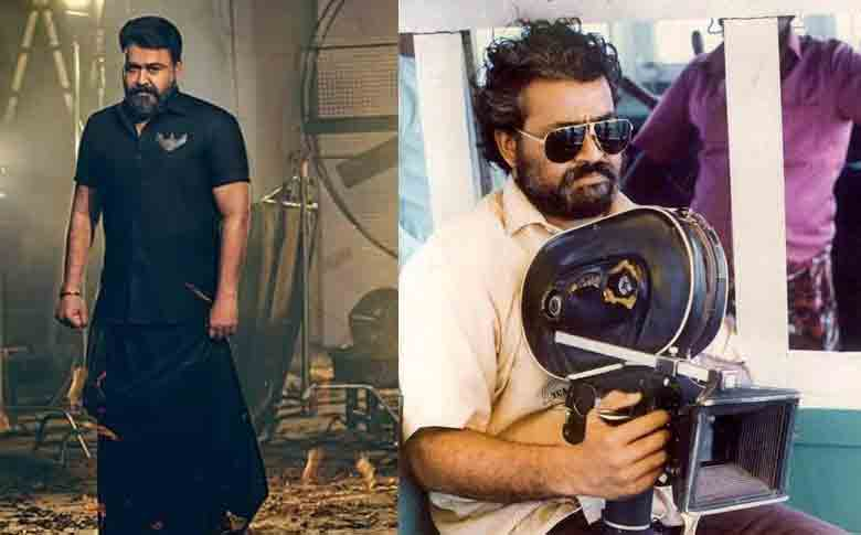 "Superstar Mohanlal all set to direct a ""3D movie"""