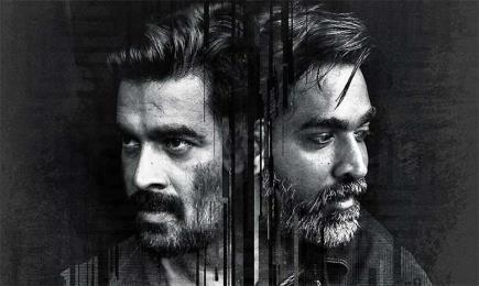 Tamil film 'Vikram Vedha