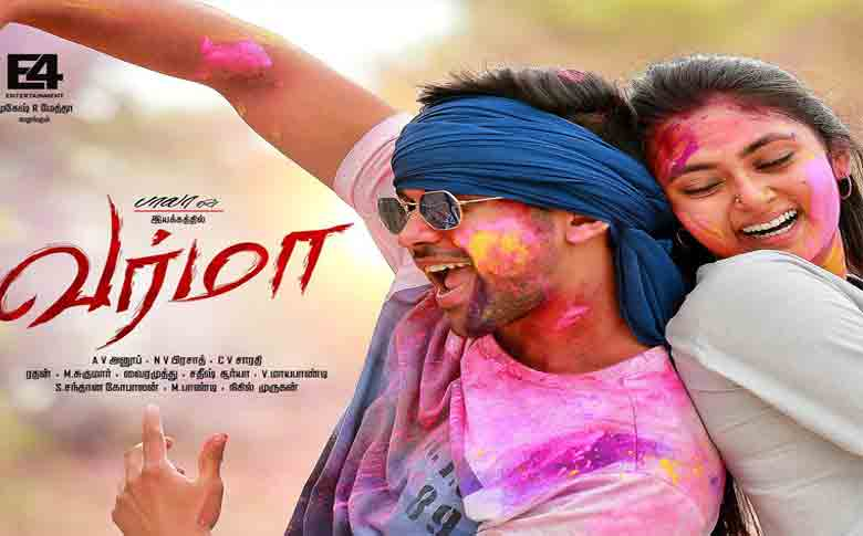 "Tamil movie ""Varma"" to hit the theatres on Valentine's Day"