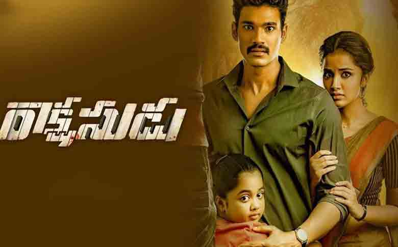 """Telugu remake of """"Ratsasan"""" to release on July 18th"""