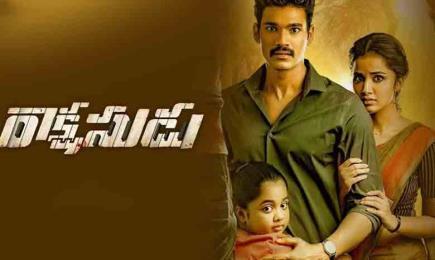 "Telugu remake of ""Ratsas"