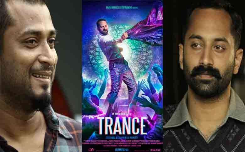 The first look poster of Fahadh Faasil starring 'Trance' is out