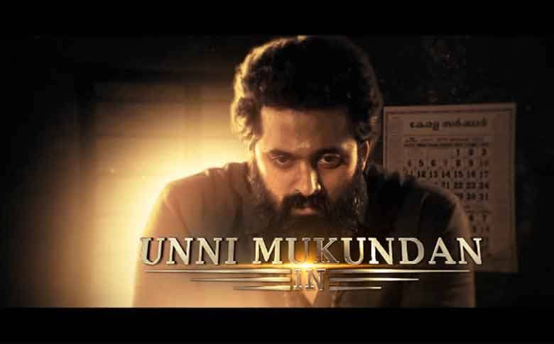 "Unni Mukundan's next movie, ""Meppadiyan"" teaser released!"