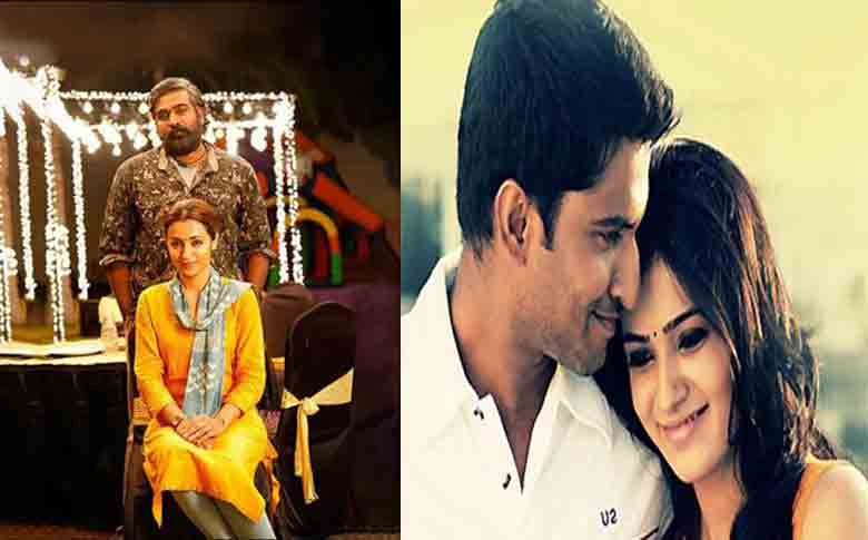 "Vijay Sethupathi – Trisha Krishnan movie ""96"" to get a Telugu Remake"