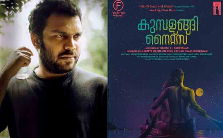 Writer Syam Pushkaran's next movie to be a thriller